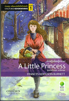 A-Little-Princess